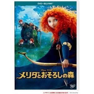 メリダとおそろしの森 DVD+ブルーレイセット 【DVD】