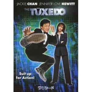 679b12f5db141 タキシード  DVD の通販はWowma!(ワウマ) - ハピネット・オンライン|商品ロットナンバー:283026087