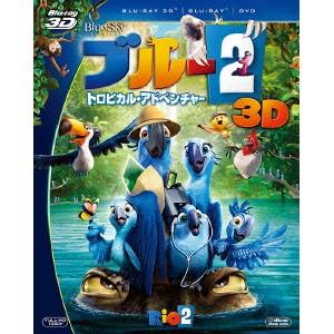 ブルー2 トロピカル・アドベンチャー《3D Blu-ray+2D Blu-ray+DVD》 (初回限定) 【Blu-ray】