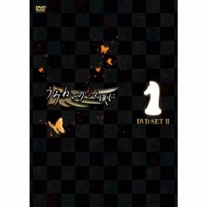 TVアニメ「うみねこのなく頃に」DVDセットII 【DVD】