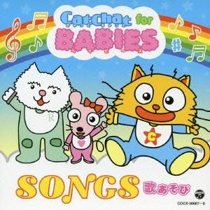 赤ちゃん 手遊び歌 dvdの画像