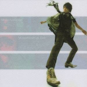 鈴村健一/ミトコンドリア 【CD+DVD】