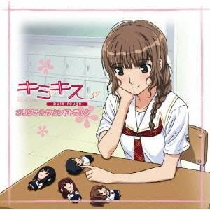 (アニメーション)/TVアニメ『キミキス pure rouge』オリジナルサウンドトラック 【CD】