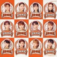 """""""モーニング娘。/AS FOR ONE DAY 【CD】"""""""