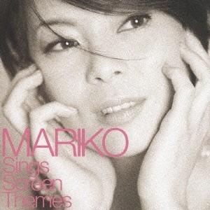 井手麻理子/MARIKO Sings Screen Themes -井手麻理子 スクリーンテーマを歌う- 【CD】