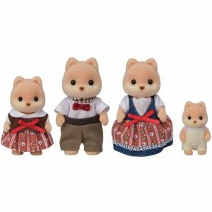 シルバニアファミリー FS-35 キャラメルイヌファミリーおもちゃ こども 子供 女の子 人形遊び 3歳