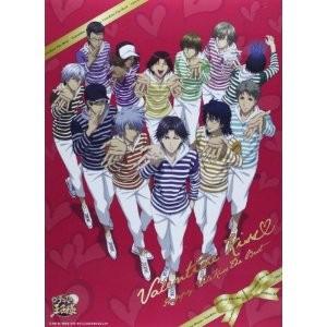(アニメーション)/バレンタイン・キッス ハッピー・バレキス・ザ・ベスト (初回限定) 【CD】