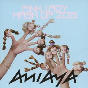 ピンクレディー 渚のシンドバッドの画像