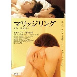保阪尚希 2の画像