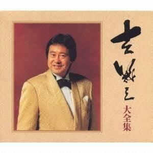 【送料無料】 193 【CD】 吉幾三 吉幾三/ 大全集