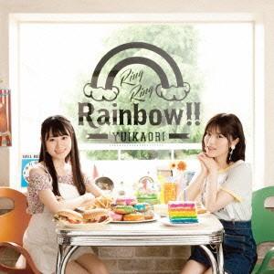 ゆいかおり/Ring Ring Rainbow!!(初回限定) 【CD+DVD】