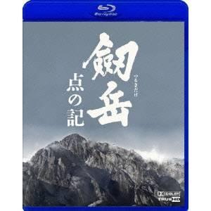 """""""劔岳 点の記 【Blu-ray】"""""""