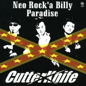 Cutter Knife/ネオロカビリーパラダイス 【CD】