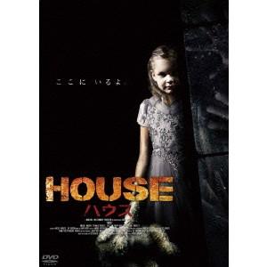 ハウス 【DVD】