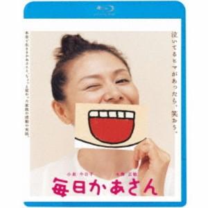 毎日かあさん 【Blu-ray】