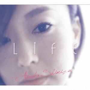 清水明日香/LIFE 【CD】