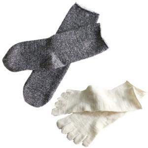 杢チャコールセット/内絹外ウール