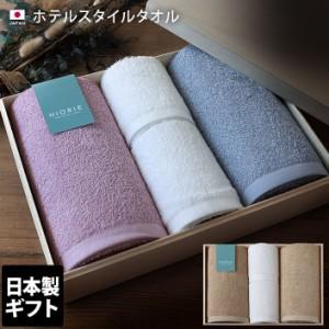 ●木箱 日本製 ホテルスタイルタオル ギフトセット<バス2枚+フェイス2枚> のしOK お中元 ギフト 送料無料