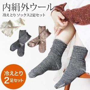 靴下 冷え取り靴下 2足セット 冷えとり 内絹外ウール ソックス 日本製 送料無料