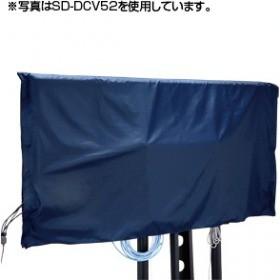"""47V~40V型液晶、プラズマテレビカバー SD-DCV4740"""