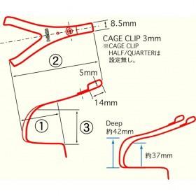 CAGE CLIP HALF (ステンレス M) ※ペア