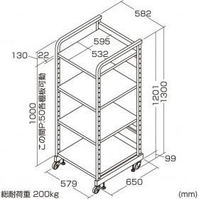 高耐荷重ラック(H1300mm) 【大型商品につき代引不可・時間指定不可・返品不可】 RAC-HL1