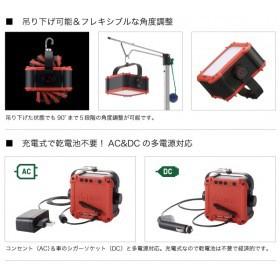 パワーストックランタン2000 蓄電池容量 20800mAh  収納ケース付き 74176025