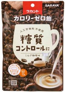 コーヒーミルク カロリーの画像