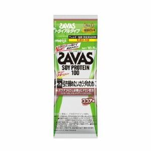 明治 ザバス(SAVAS)ザバス ソイプロテイン100 ココア味 トライアルタイプ 10.5g