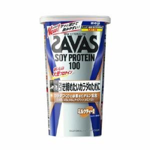 明治 ザバス(SAVAS)ソイプロテイン100 ミルクティー風味 231g (約11食分)