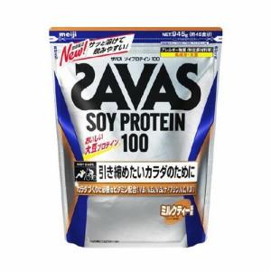 明治 ザバス(SAVAS)ソイプロテイン100 ミルクティー風味 945g (約45食分)