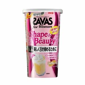 明治 ザバス(SAVAS)フォーウーマンシェイプ&ビューティー ミルクティー風味 252g(約12食分)