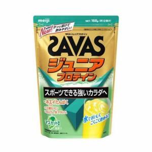 明治 ザバス(SAVAS)ジュニアプロテイン マスカット風味 168g(約12食分)