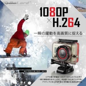 GoPro(ゴープロ)クラス ウェアラブルカメラ アクションカム (OL-101) 60m防水 充電池2個 オンロード