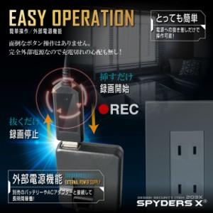 小型カメラ USBケーブル型カメラ 防犯カメラ スパイダーズX (M-942B) ブラック スパイカメラ オート録画 32GB内蔵