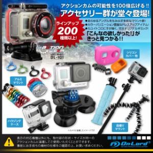 GoPro(ゴープロ)互換 オリジナルアクセサリーシリーズ オンロード『CNCアルミスクリューレンチ』(GP-0930) 【メール便OK】