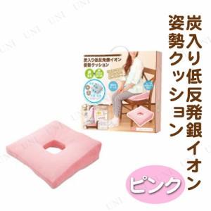 炭入り低反発銀イオン姿勢クッション ピンク 寝具