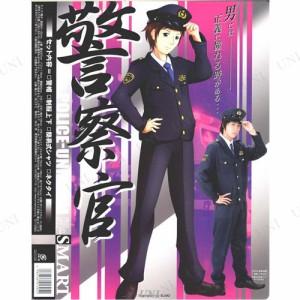 SMART・警察官(ポリス) 仮装 衣装 コスプレ ハロウィン 大人 コスチューム メンズ ポリス 警察 大人用 男性用 パーティーグッズ