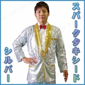 9b26f6756116d  取寄品  スパークタキシード シルバー ハロウィン 仮装 衣装 コスプレ コスチューム 大人用 男性