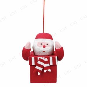 クリスマス ツリー オーナメント ペーパーオーナメント サンタ 7.5cm パーティーグッズ 飾り クリスマスツリー オーナメント 雑貨