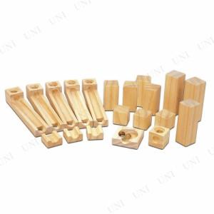 9ba8a481322929 【取寄品】 木製知育ブロック モコロン オモチャ 知育玩具 幼児 教材 木のおもちゃ 木製玩具
