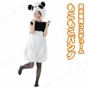 326b56bbd6bbd もこもこパンダ コスプレ 衣装 ハロウィン 仮装 メンズ 動物 アニマル 着ぐるみ 大人用 コスチューム 女性用 レディース