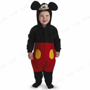 【SALE】 ミッキーマウス ベビー用 仮装 衣装 コスプレ ハロウィン 子供 キッズ コスチューム ディズニー 男の子