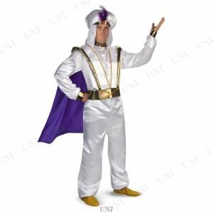 【送料無料】アラジン プレステージ 大人用 XL(42-46) パーティ 衣装 コスプレ ハロウィン 仮装 コスチューム ディズニー 大人用