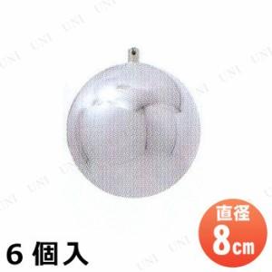 【取寄品】 クリスマス ツリー オーナメント 80mmメタリックボール6個セット 銀(SI) クリスマスパーティー パーティーグッズ 雑貨