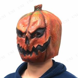 パンプキンマスク(デビルパンプ) コスプレ 衣装 ハロウィン パーティーグッズ かぶりもの ホラー 怖い マスク かぼちゃ デビル