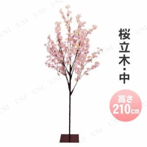 【送料無料】【取寄品】 桜立木・中 210cm お花見 春 さくら サクラ 店舗装飾品 飾り デコレーション ディスプレイ PO