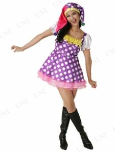 【SALE】 キャンディピエロガール Ladies コスプレ 衣装 ハロウィン 仮装 大人 コスチューム 服 レディース ピエロ 大人用 女性用