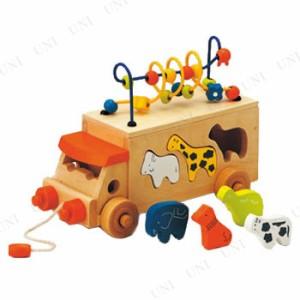 知育教材 アニマルビーズバス オモチャ 知育玩具 幼児 木のおもちゃ 木製玩具