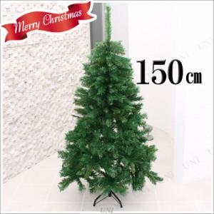 クリスマスツリー Funderful 150cmボリュームヌードツリー 装飾 グリーンヌードツリー 飾りなし
